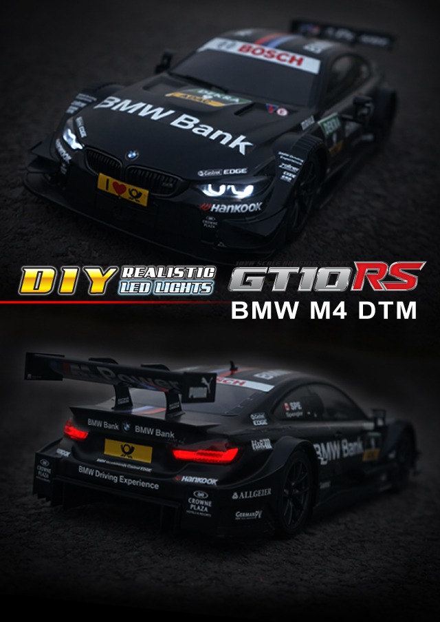 Carisma Bmw M4 GT10Rs dtm Race Car 4