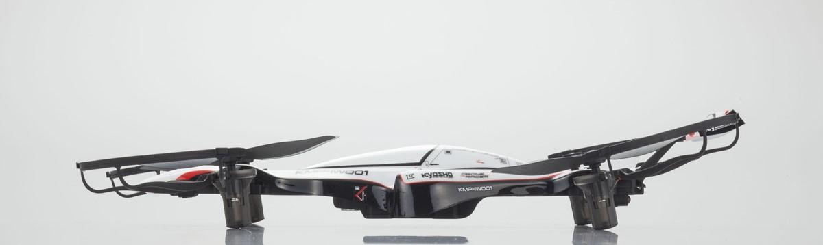 Kyosho drone racer g-zero dynamic 18
