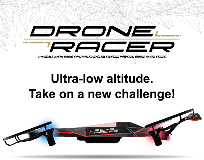 Kyosho drone racer zephyr force black 01
