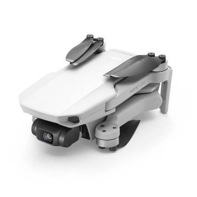 Dji Mavic Mini Fly More Combo Foldable Quadcopter